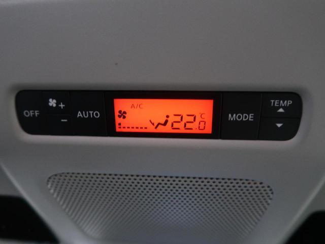 ライダー メーカーナビ 天吊モニター 全周囲カメラ 禁煙車(8枚目)