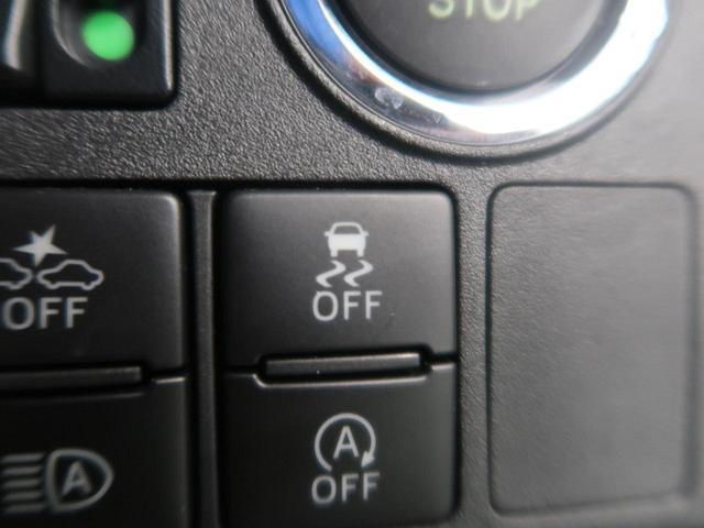 GターボSAIII 届出済未使用車 両側電動ドア スマートキ(6枚目)
