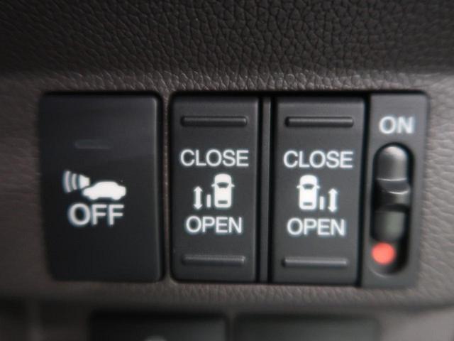 ハイブリッド・G 7人 登録済未使用 LED 両側電動ドア(3枚目)