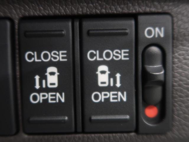 ハイブリッド・Gホンダセンシング 登録済未使用車 LED(3枚目)