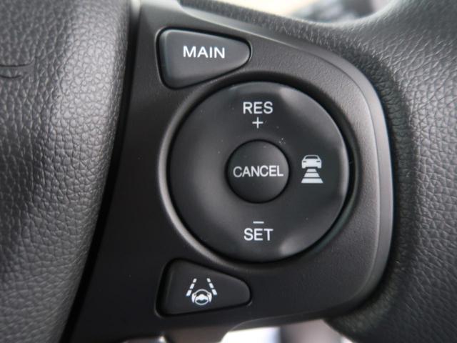 ハイブリッド・Gホンダセンシング 登録済未使用車 LED(6枚目)