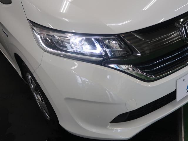 ハイブリッド・Gホンダセンシング 登録済未使用車 LED(10枚目)