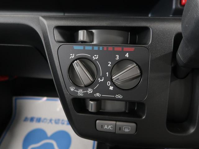 L SAIII 衝突被害軽減装置 コーナーセンサー キーレス(9枚目)
