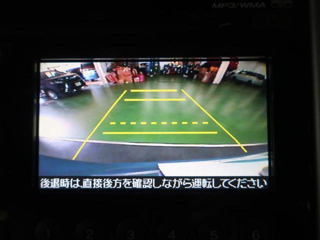 13G・スマートセレクション スマートキー ワンオーナー(4枚目)