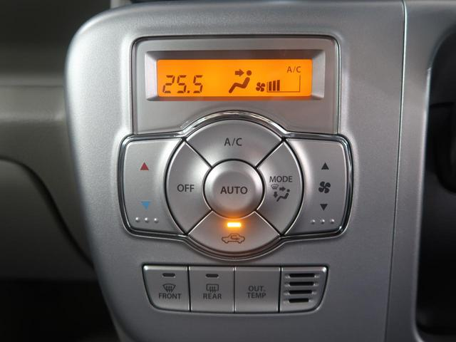 車内を快適な温度に保ってくれるオートエアコン☆
