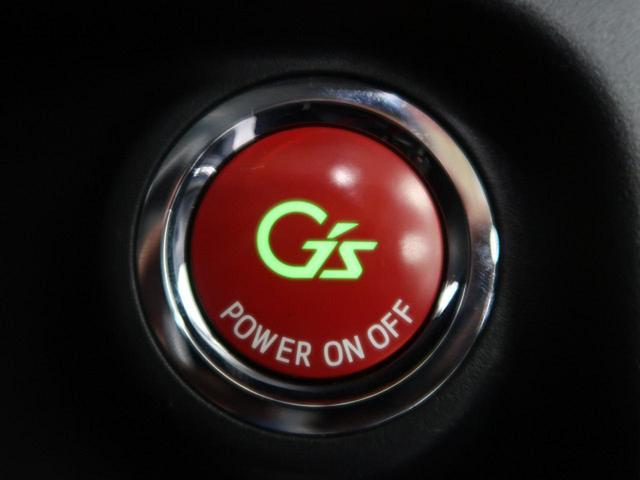 G G's 9インチナビ LEDヘッド バックカメラ(6枚目)