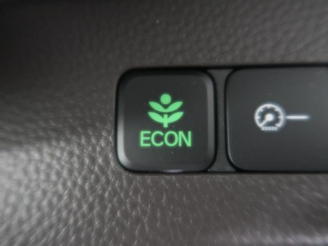 アイドリングストップ『信号待ちなどの停車時に車のエンジンを停止させ、停車時間(待ち時間)に燃料を消費しないことで「燃費」と「環境」のことを考慮したアイドリングストップ機能☆』