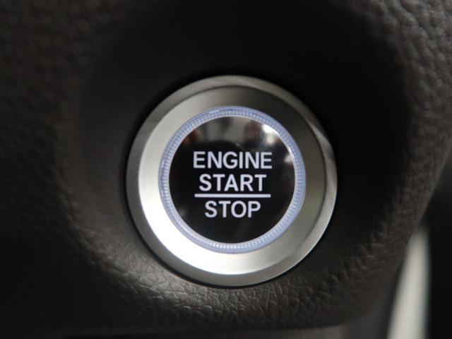 スマートキー&プッシュスタート『鍵を挿さずにポケットに入れたまま鍵の開閉、エンジンの始動まで行えます。』
