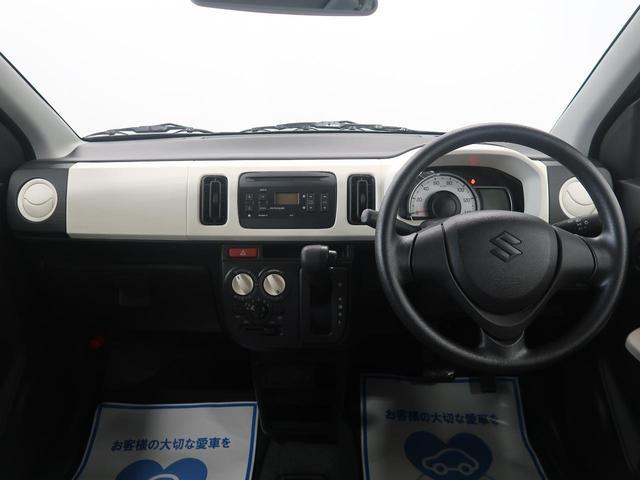 L 純正オーディオ シートヒーター キーレス 横滑り防止装置(2枚目)