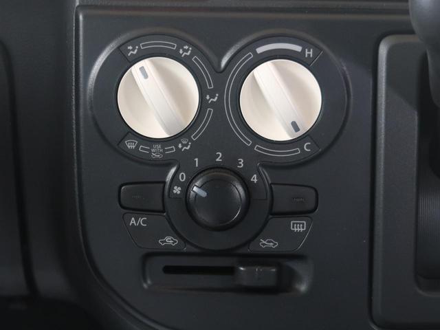 L 純正オーディオ シートヒーター キーレス 横滑り防止装置(7枚目)