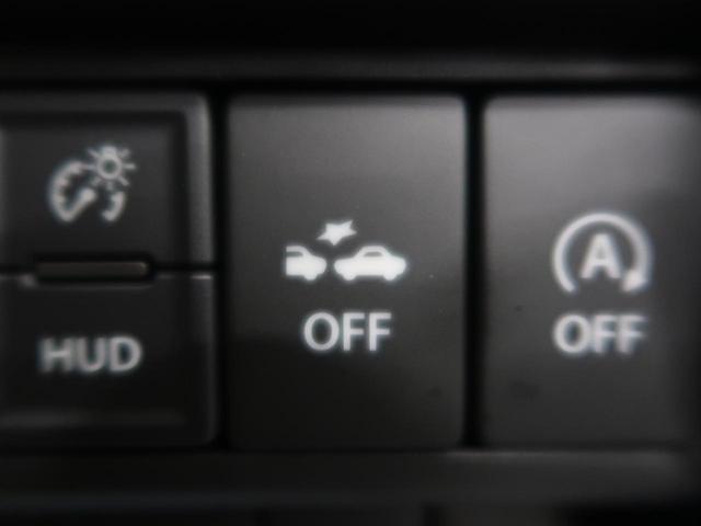 ハイブリッドX デュアルセンサーブレーキ 禁煙車(4枚目)