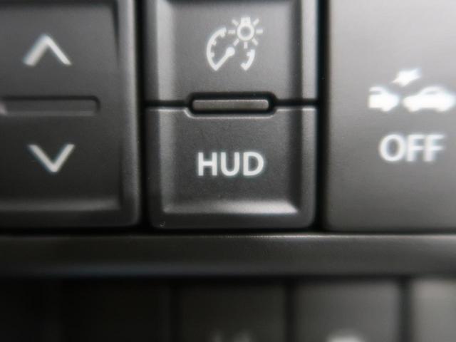 ハイブリッドX デュアルセンサーブレーキ 禁煙車(9枚目)