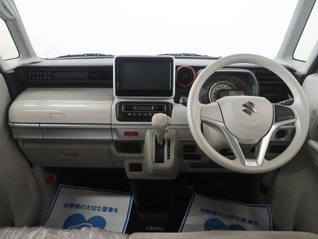 ハイブリッドX 4WD デュアルセンサーブレーキ 禁煙車(2枚目)