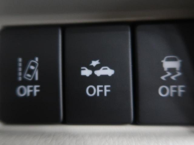 ハイブリッドX 4WD デュアルセンサーブレーキ 禁煙車(5枚目)