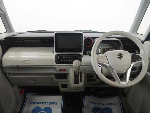 ハイブリッドX 両側電動ドア 衝突被害軽減 コーナーセンサー(2枚目)