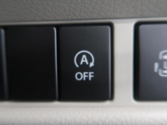 ハイブリッドX 両側電動ドア 衝突被害軽減 コーナーセンサー(7枚目)