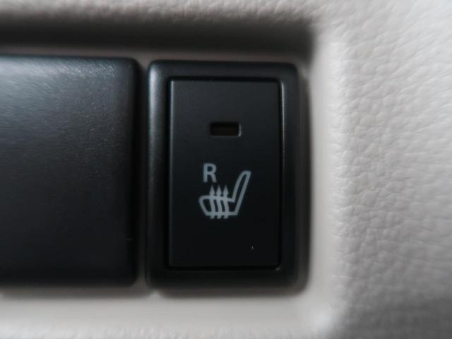 ハイブリッドX 両側電動ドア 衝突被害軽減 コーナーセンサー(8枚目)