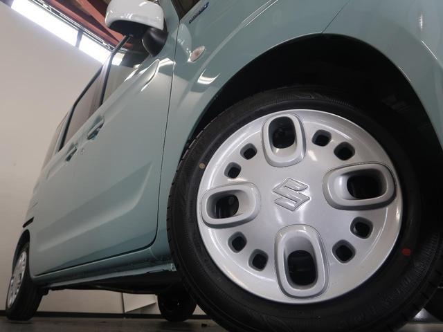 ハイブリッドX 両側電動ドア 衝突被害軽減 コーナーセンサー(10枚目)