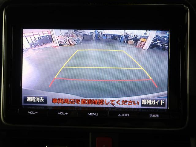 Gi 純正9型ナビ 両側電動ドア TRDエアロ 禁煙車(4枚目)