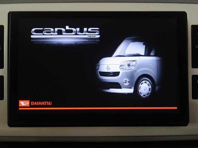 Gメイクアップ SAII 4WD 8型ナビ 全方位カメラ(3枚目)