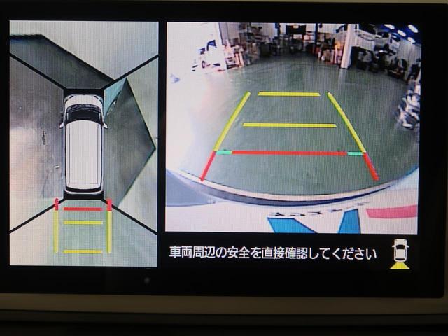 Gメイクアップ SAII 4WD 8型ナビ 全方位カメラ(4枚目)