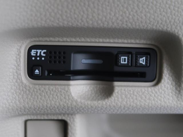 G・Lホンダセンシング 届出済未使用車 電動スライドドア(7枚目)