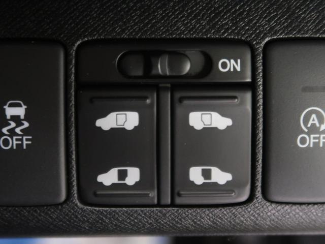 Z クールスピリット 9型インターナビ 両側電動ドア 禁煙車(4枚目)