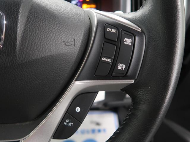 Z クールスピリット 9型インターナビ 両側電動ドア 禁煙車(8枚目)