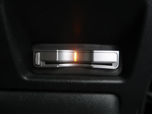 Z クールスピリット 9型インターナビ 両側電動ドア 禁煙車(9枚目)