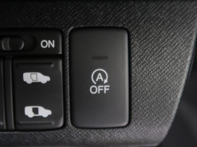 Z クールスピリット 9型インターナビ 両側電動ドア 禁煙車(10枚目)