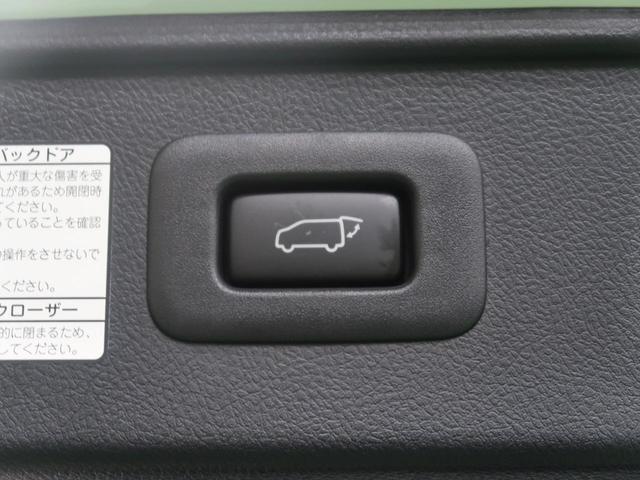 2.5S Aパッケージ タイプブラック 4WD 10型ナビ(10枚目)