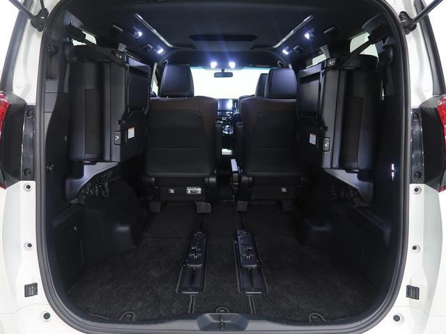 2.5S Aパッケージ タイプブラック 4WD 10型ナビ(15枚目)