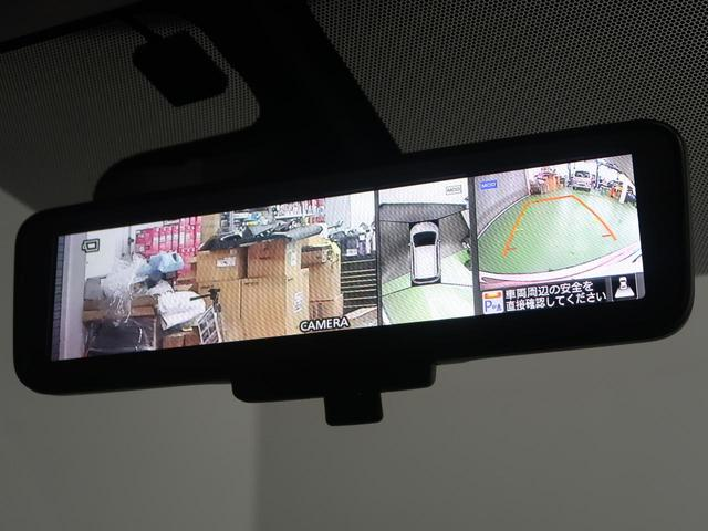 X DIG-S 純正ナビ 全方位モニター エマブレ 禁煙車(4枚目)