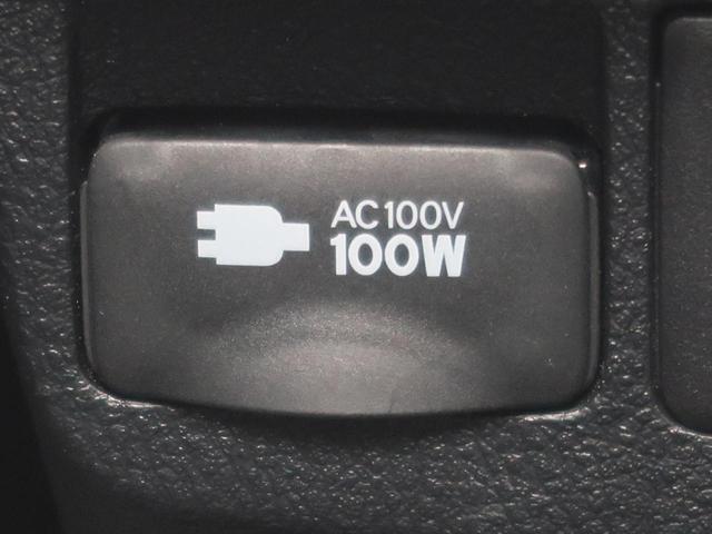 【100V電源】スマホや子供の携帯ゲームも充電ができます☆