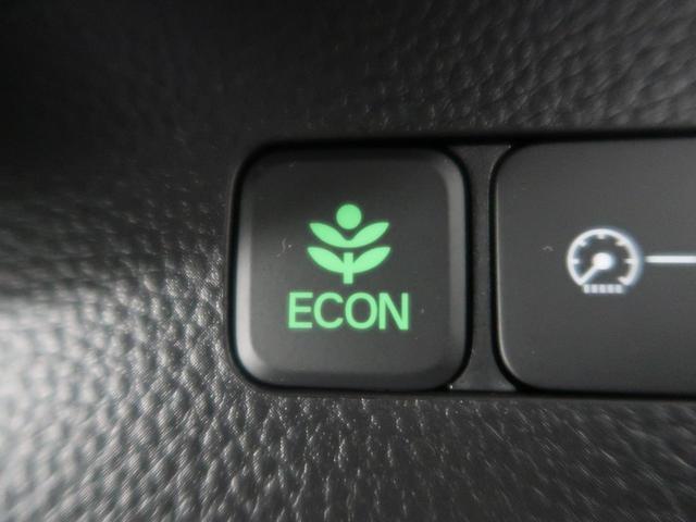 G・Lホンダセンシング 届出済未使用車 両側電動ドア ETC(4枚目)