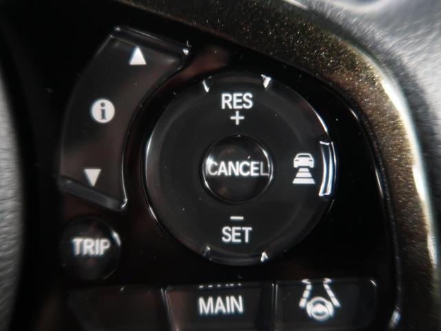 G・Lホンダセンシング 届出済未使用車 両側電動ドア ETC(7枚目)