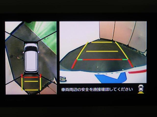便利な【アラウンドビューモニター+バックカメラ】で安全確認もできます。車の全周囲の駐車が苦手な方にもオススメな便利機能です。