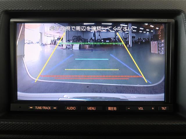 ベースグレード 4WD 5速オートギヤシフト 純正ナビTV(4枚目)