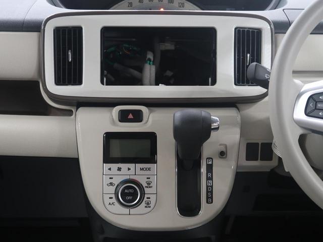 Xメイクアップリミテッド SAIII 両側電動ドア 衝突軽減(3枚目)