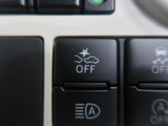 Xメイクアップリミテッド SAIII 両側電動ドア 衝突軽減(5枚目)