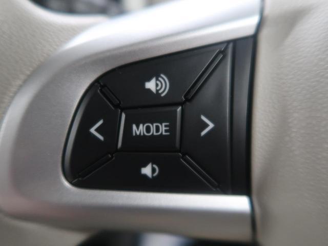 Xメイクアップリミテッド SAIII 両側電動ドア 衝突軽減(6枚目)