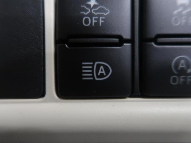 Xメイクアップリミテッド SAIII 両側電動ドア 衝突軽減(8枚目)