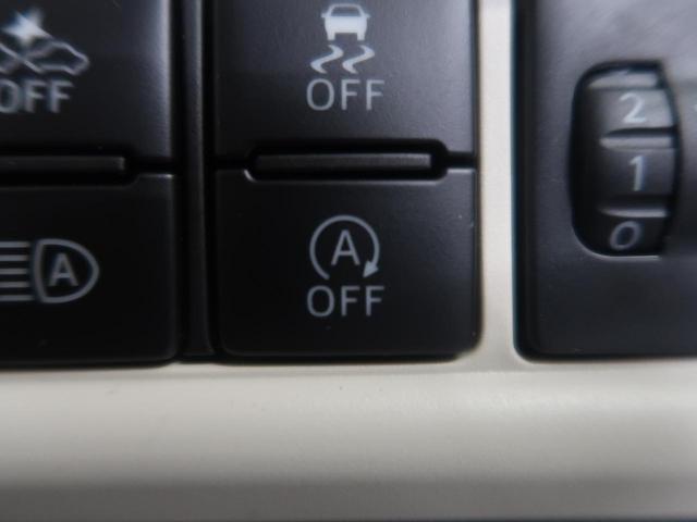 Xメイクアップリミテッド SAIII 両側電動ドア 衝突軽減(10枚目)