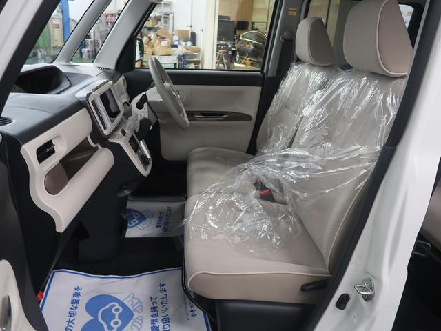 Xメイクアップリミテッド SAIII 両側電動ドア 衝突軽減(13枚目)