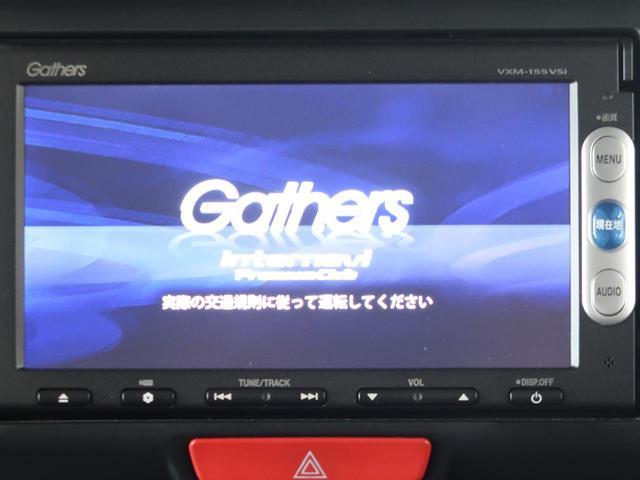 G・Lパッケージ 純正SDナビ 両側電動スライド 禁煙車(3枚目)