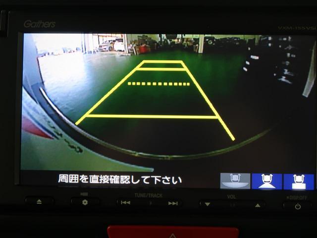 G・Lパッケージ 純正SDナビ 両側電動スライド 禁煙車(4枚目)