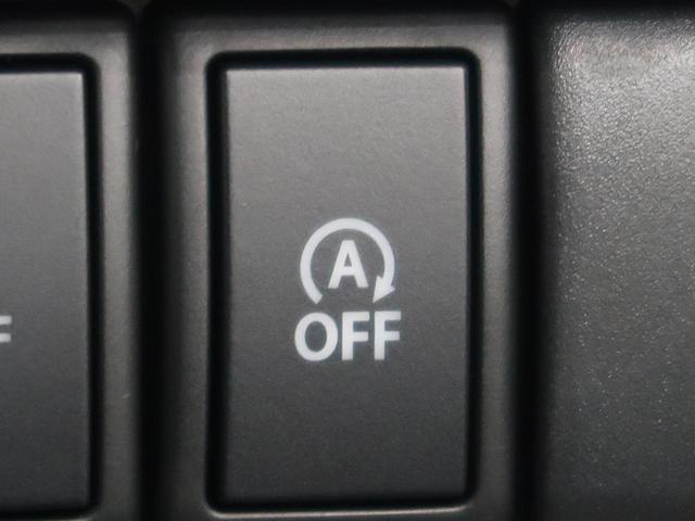 【アイドリングストップ】赤信号時、渋滞時にエンジンを停止させ、エコドライブができます。