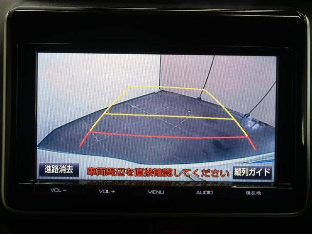ハイブリッドGi 純正エアロ 9型ナビ 天吊モニター 禁煙車(5枚目)