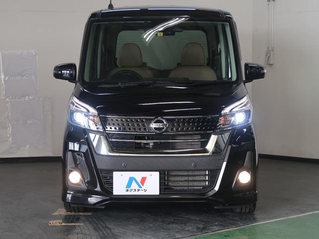 ハイウェイスター X Vセレクション 純正SDナビ 禁煙車(17枚目)