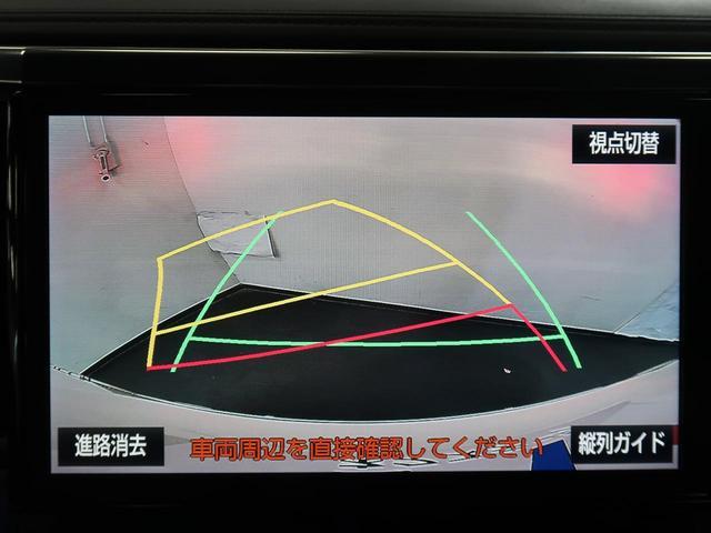 2.5Z Aエディション ゴールデンアイズ 純正10型ナビ(5枚目)